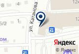 «Барс, магазин одежды и обуви для охоты и рыбалки» на Яндекс карте