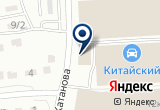 «Диковинка, магазин» на Яндекс карте