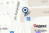 «Юлианна, свадебный салон» на Яндекс карте