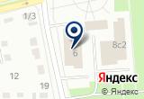 «Снегири» на Яндекс карте