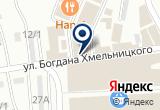 «Авто-лайт, магазин автоаксессуаров и сигнализаций» на Яндекс карте