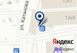 «Праздник жизни, магазин фейерверков и аксессуаров для свадьбы» на Яндекс карте