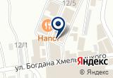 «Магазин автозапчастей, ИП Кузенко И.В.» на Яндекс карте