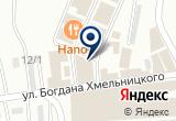 «Мастерская по изготовлению ключей, ИП Левченко А.Ю.» на Яндекс карте
