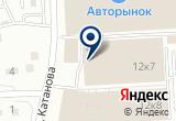 «Каскад» на Яндекс карте