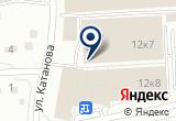 «Дон» на Яндекс карте