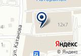 «Егерь, магазин снаряжения для охоты и рыбалки» на Яндекс карте