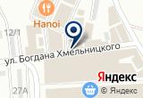 «Фотовидеоцентр» на Яндекс карте