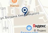 «Автолюкс, магазин автоподарков» на Яндекс карте
