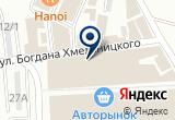 «Ветзащита» на Яндекс карте
