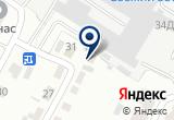 «Хлеб-Соль, столовая» на Яндекс карте