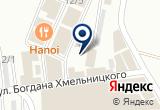 «Чайхана, закусочная» на Яндекс карте