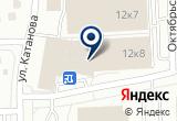 «Сулико, магазин одежды для женщин» на Яндекс карте
