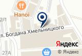 «Радуга, закусочная» на Яндекс карте