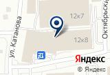 «ЮвCity, магазин одежды» на Яндекс карте
