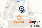 «Авторынок» на Яндекс карте