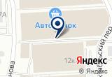 «ОБУВАЙ-КА, магазин детской обуви» на Яндекс карте