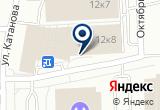 «Акватория, магазин сантехнического оборудования» на Яндекс карте