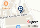 «СОТИК С, сервисный центр» на Яндекс карте