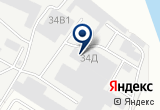 «Светопрозрачные конструкции, ООО, торгово-производственная компания» на Яндекс карте