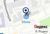 «Кондитерская лавка» на Яндекс карте