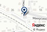 «Мебельная компания, ИП Медведев В.В.» на Яндекс карте