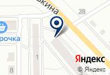 «TO-CLICK.RU, комиссионный магазин» на Яндекс карте