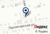 «Интер Холод» на Яндекс карте