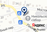 «Покровский крестильный храм при Свято-Никольском соборе» на Яндекс карте