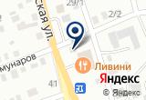 «Автоспецсервис» на Яндекс карте