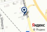 «СТО Шины» на Яндекс карте