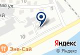 «ВДПО Всероссийское добровольное пожарное общество» на Яндекс карте