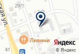«Городская ритуальная служба, МБУ» на Яндекс карте