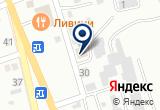 «КиК» на Яндекс карте