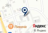 «Ритуальные услуги» на Яндекс карте