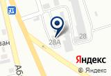 «Зал траурных обрядов» на Яндекс карте