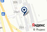 «Регион, ООО, торгово-производственная компания» на Яндекс карте