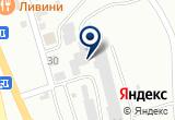 «Олимп, автосервис» на Яндекс карте
