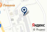 «Элина» на Яндекс карте