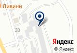 «Компания по стирке ковров» на Яндекс карте