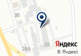 «Торнадо, служба заказа пассажирского транспорта» на Яндекс карте