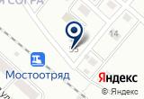 «Градстрой» на Яндекс карте