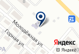«Теремок, детский сад» на Яндекс карте