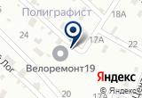 «VELOREMONT19, веломастерская» на Яндекс карте