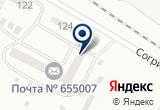 «Почтовое отделение №7» на Яндекс карте