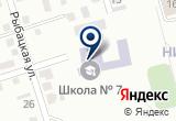 «Средняя общеобразовательная школа №7» на Яндекс карте
