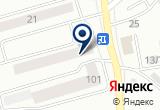 «Педиатрический участок №6, Абаканская межрайонная детская клиническая больница» на Яндекс карте