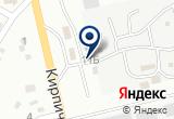 «Хладон, торгово-сервисная компания» на Яндекс карте