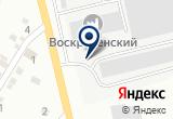 «Компания по производству памятников, ИП Капсаргин Г.А.» на Яндекс карте