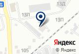 «Производственно-торговая компания, ИП Бакум Д.А.» на Яндекс карте